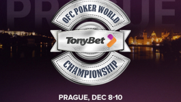 В Праге пройдёт первый в мире Чемпионат по Открытому Китайскому Покеру