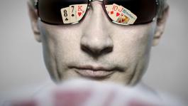 Что будет после легализации онлайн-покера в России?