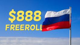 Промо 888Poker: фриролл $888 для игроков из России