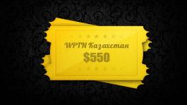 Промо PartyPoker: розыгрыш билетов на $550 WPTN Казахстан во фрироллах