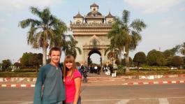 Поездка за двукратной тайской визой в Лаос