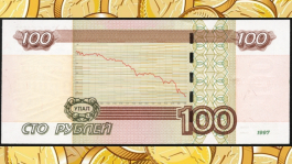 Об экономической ситуации в России или почему сейчас так выгодно зарабатывать покером
