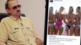 Реакция взрослых людей на фотки из инстаграма Дэна Билзеряна