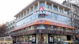 Подпольное одесское казино «ALABAMA» было раскрыто активистами «Правого сектора» (фото, видео)