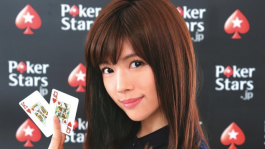 Новое няшное лицо PokerStars в Японии! (много фото)