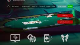 Бездепозитный бонус $5+95 в PokerMIRA