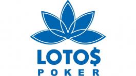 LotosPoker: бездепозитный бонус и тренировки с профессионалами