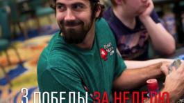 "SCOOP на PokerStars: Джейсон Мерсье выиграл третий титул, а Артём ""veeea"" — первый"