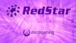 Июньские акции на RedStar Poker