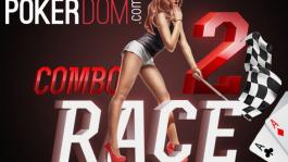 Комбо гонка 2 на PokerDOM