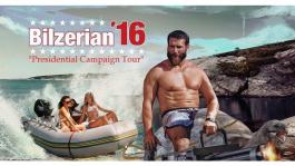 Дэн Билзерян баллотируется в президенты США
