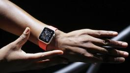 Школьная учительница выиграла Apple Watch на William Hill