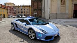 Полиция Италии изъяла $2 миллиарда и закрыла несколько румов