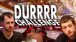 Durrrr Challenge возвращается?