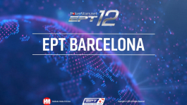 EPT Барселона: рекорды, заносы и фотографии отечественных про