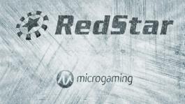 RedStar Poker: ноябрьская лотерея с призовым фондом $25,000
