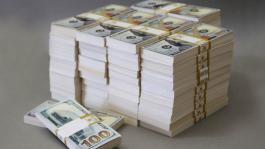 PokerKing: Million Dollar Sundays $500,000