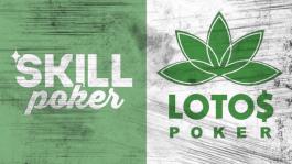 LotosPoker: получи бездепозитный бонус $200