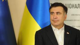 Михаил Саакашвили за легализацию игорного бизнеса на Украине
