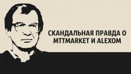 Скандальная правда о покерной пирамиде Ивана «AlexOm» Жмака