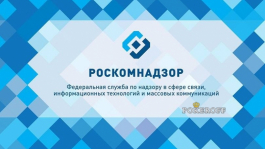 Роскомнадзор хочет блокировать зеркала пиратских сайтов без суда
