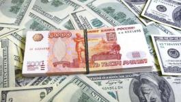 Покеристам на заметку: Нужно ли платить нaлoг с валютных операций в 2016 году?