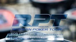 Интервью с Эдуардом Москалём, победителем турнира RPT Superknockout $1200