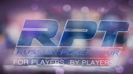 Билет на RPT Минск для участников гонки МТТ на 888poker