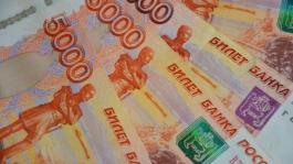 Максимальную сумму обмена валюты без паспорта увеличили до 40 т.р.