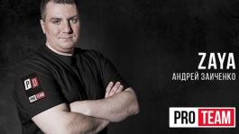 Андрей Заиченко и Дарья Фещенко больше не в команде PokerDom