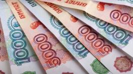 Конкурс от Топрега на 2000 рублей