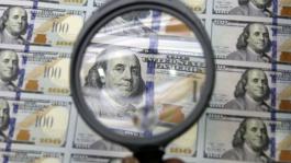 Skrill запретил ввод и вывод долларов США на банковские счета