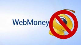 Webmoney, Яндекс.Дeньги, QIWI и Wallet One заблокированы в Украине