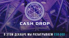 Skrill и Neteller разыграют €50,000, а ecoPayz может появиться на PokerStars