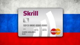 Россияне смогут получить новые карты Skrill и Neteller взамен старых
