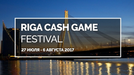 Cash Game Festival в Риге