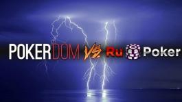 Почему выгодней играть в RuPoker, а не на Pokerdom?