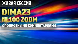 Запись стрима: PokerStars NL100 ZOOM (Открываем сундуки)