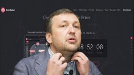 Тони Джи: «Я очень хочу, чтобы криптовалюты изменили мир»