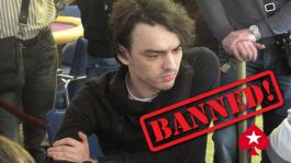 Zapahzamazki забанен на PokerStars, а NL_Profit и Leqenden выиграли в турнирах хайроллеров