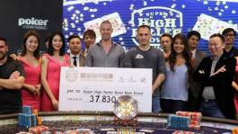 Джастин Бономо — чемпион Super High Roller Bowl China 2018 ($4,820,299)