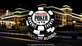 WSOP Circuit Russia: 252 млн рублей и 7 чемпионских перстней