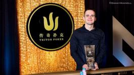 Никита «fish2013» Бодяковский выиграл $2,5 млн в Главном Событии Triton Super High Roller