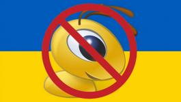 На Украине заблокировали Webmoney