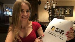 Оля «Mangusta» Ермольчева стала первым профессионалом комнаты PokerMatch