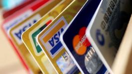Правительство планирует контролировать снятие наличных с иностранных карт