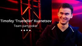 Trueteller присоединился к команде partypoker