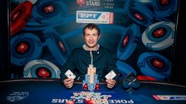 Белорус ушёл из профессионального спорта и выбрал карьеру в покере