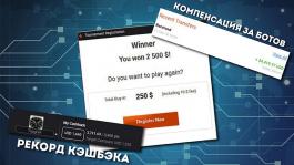 Играть турниры за 5k$ становится хорошей традицией: Блог Топрега