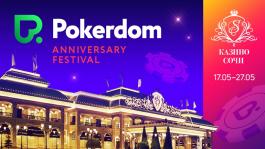 Стартовали онлайн-сателлиты на Pokerdom Anniversary Festival в Сочи